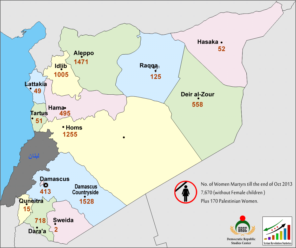 Map No.2: Number of the Martyrs Women in the Syrian Governorates till the End of October 2013